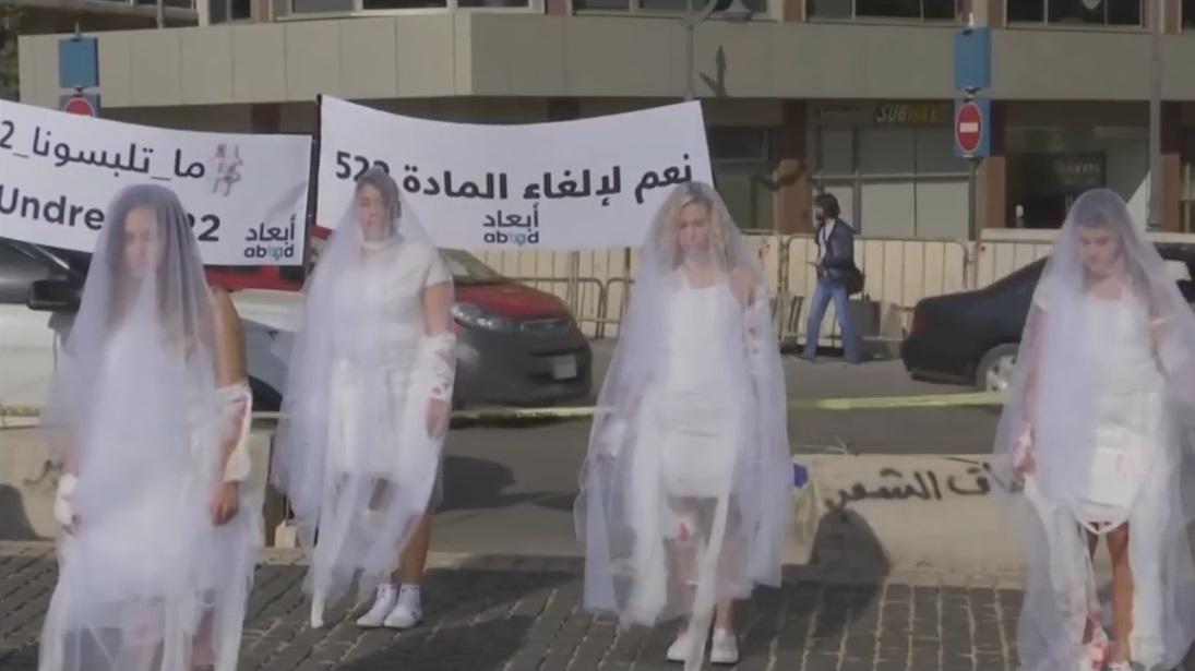 Još jedna zemlja ukinula zakon o braku-silovanju!