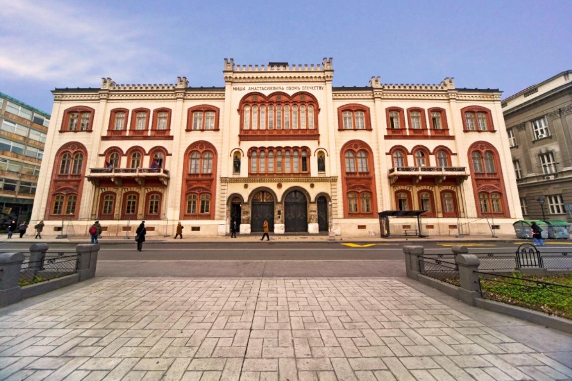 Univerzitet u Beogradu organizuje 4. Sajam stipendija