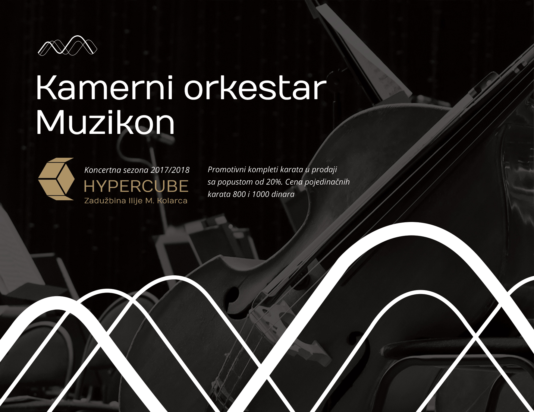 "Muzikon: Počinje koncertna sezona ""Hypercube"" u Kolarcu"