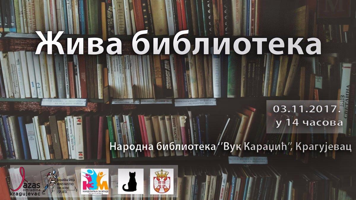 Živa biblioteka: Ne ceni knjigu po koricama
