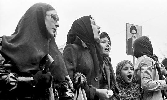 Žene u Iranu: nekad i sad