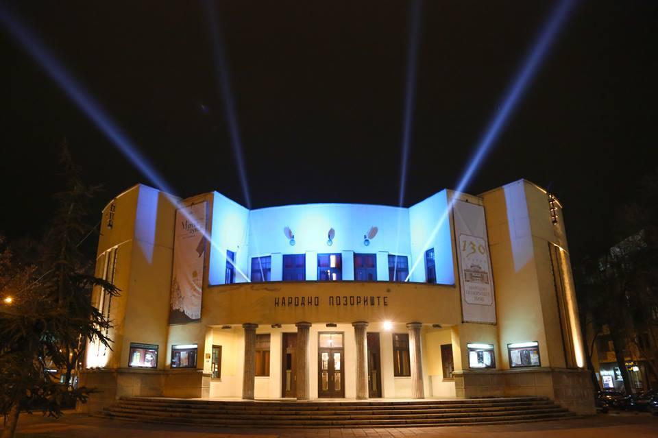 Niš: Obeležen Svetski dan pozorišta