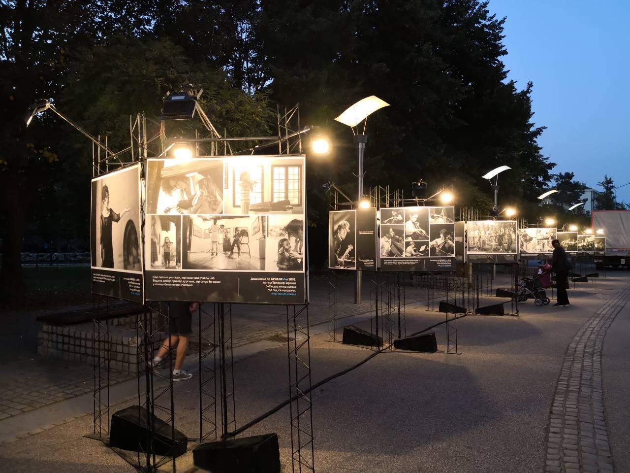 Izložba ARLEMM umetničkih fotografija na Mokranjčevim danima