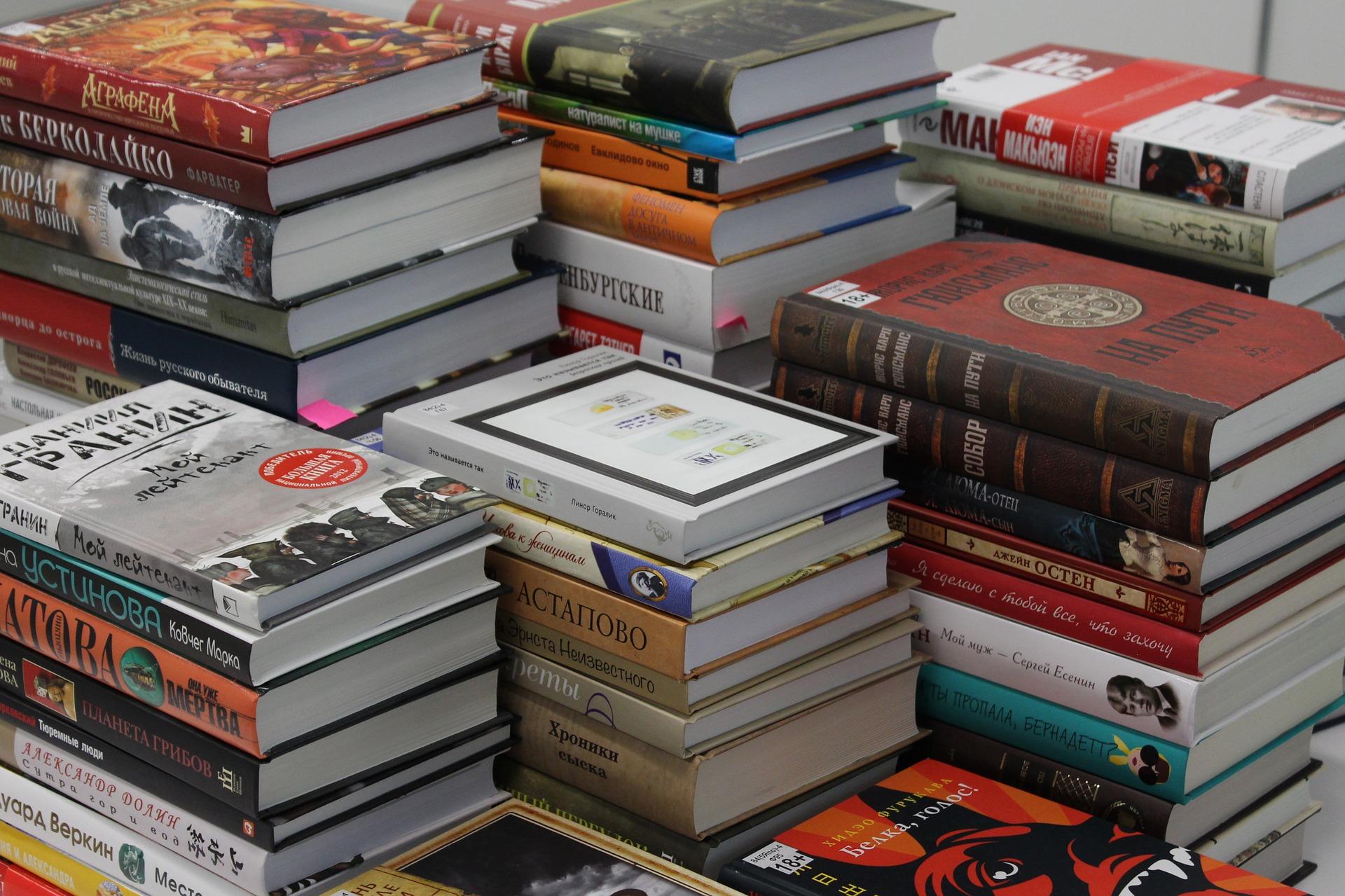 Šta kupiti na ovogodišnjem Sajmu knjiga?