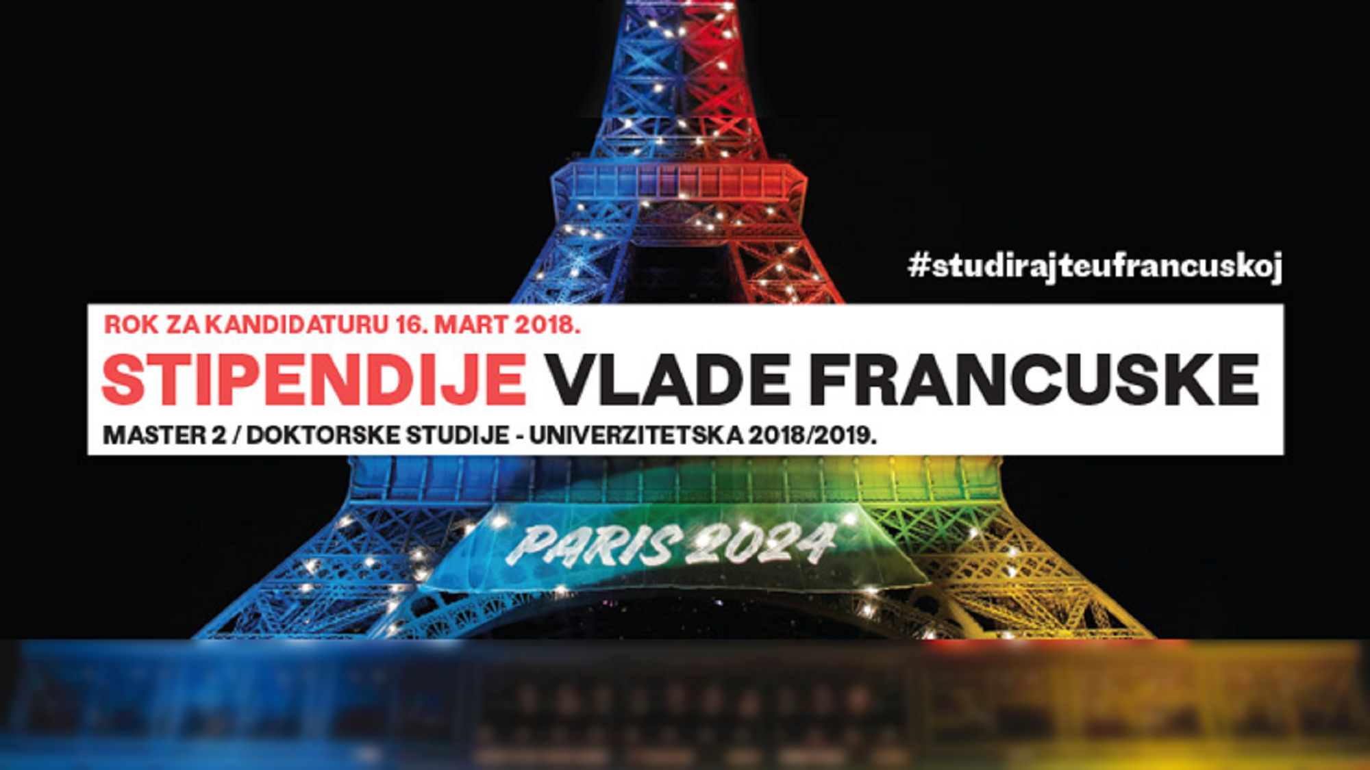 Konkurs za dodelu stipendija Vlade Republike Francuske