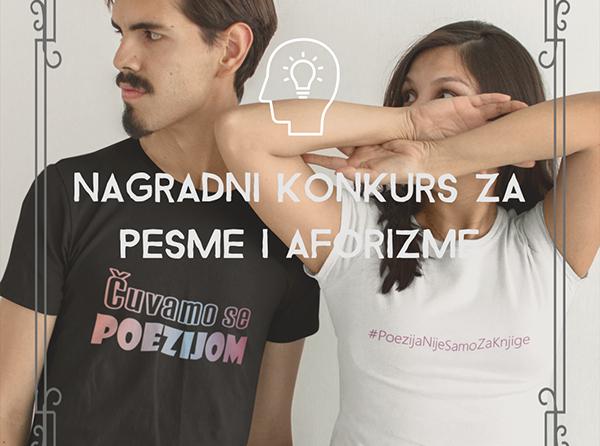 "Nagradni konkurs ""Čuvamo se poezijom"""