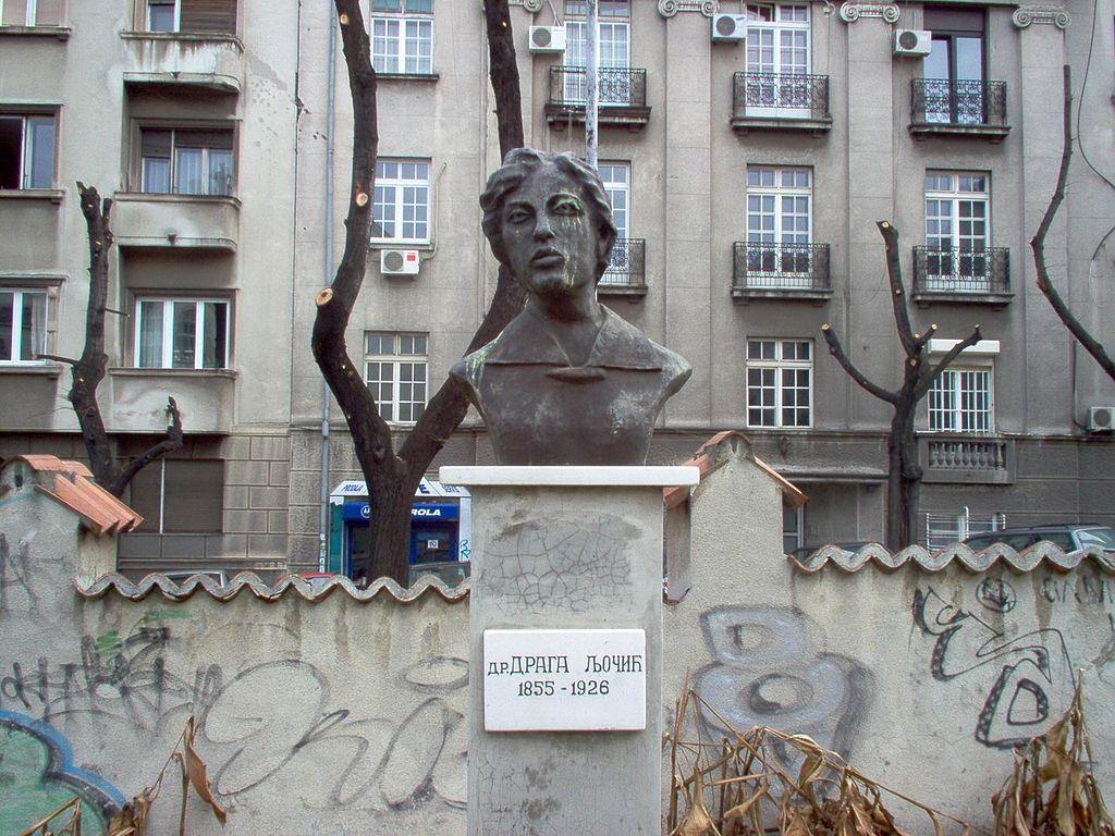 Draga Ljočić: medicina i feminizam