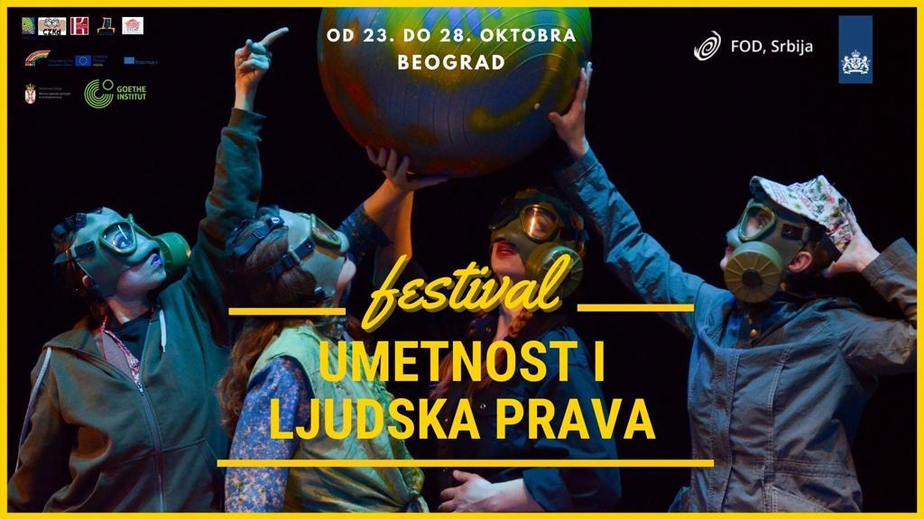 """Festival """"Umetnost i ljudska prava"""" počinje 23. oktobra"""