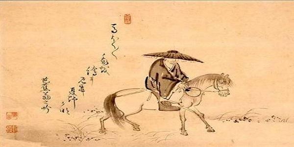 Poezija priča priču o Japanu