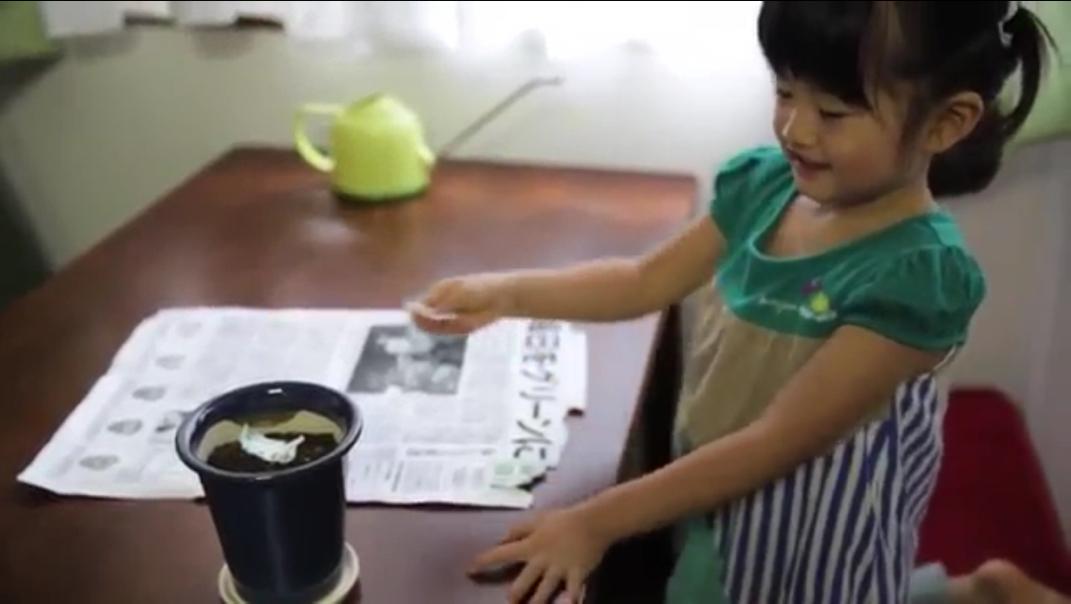 Mainichi: Novine koje cvetaju nakon čitanja!