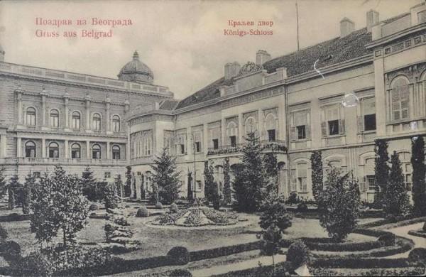 Dvorovi bez prestola u prestonici Srbije