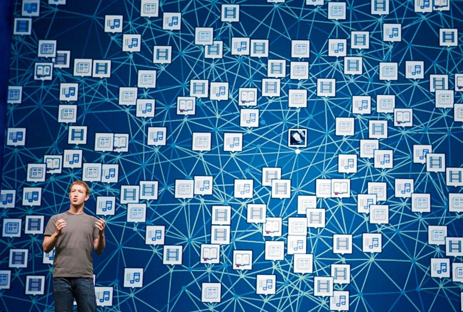 Ovo je Fejsbuk budućnosti!