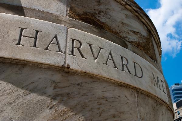 Harvardov besplatni onlajn kurs arhitekture