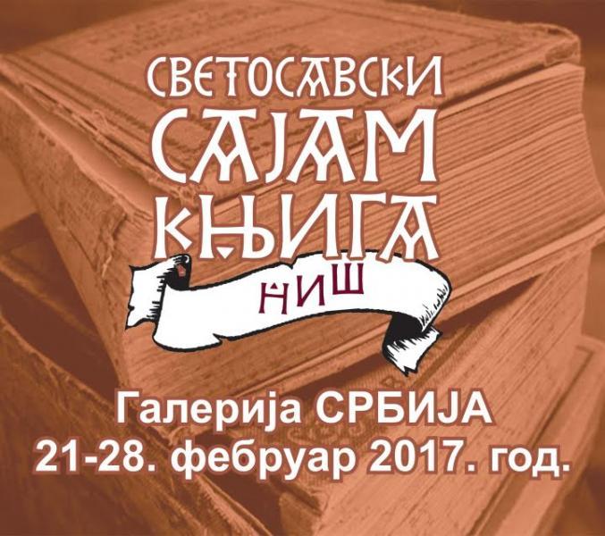 Dobitnica NIN-ove nagrade otvorila sajam knjiga