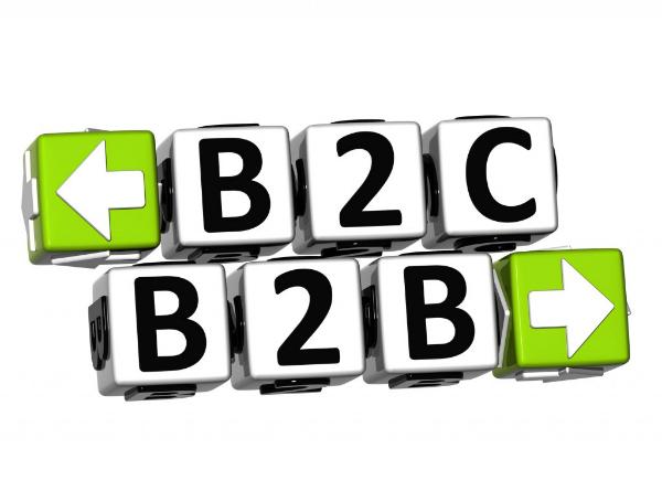 Poslovanje: B2B ili B2C?
