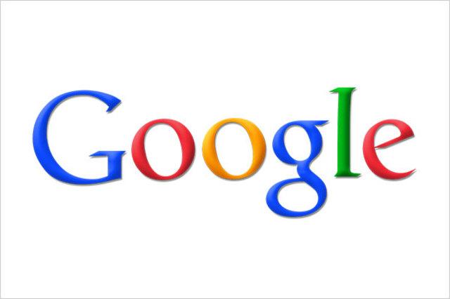 Gugl stipendije za neprofitne organizacije!